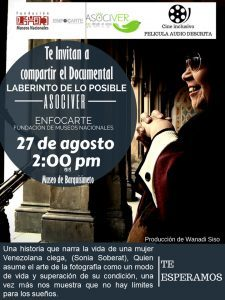El Laberinto de lo posible en Barquisimeto (afiche).