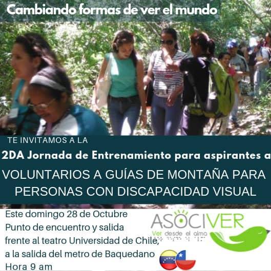 Afiche invitando a la segunda jornada de entrenamiento de guías de montaña en Chile.
